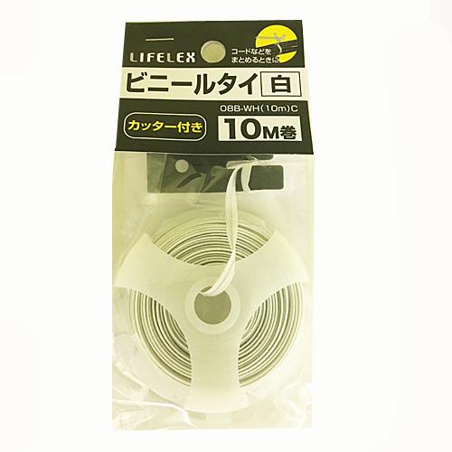 コーナン オリジナル LIFELEX ビニールタイ 白 08B−WH(10m)C