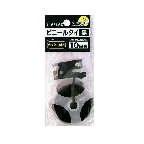 コーナン オリジナル LIFELEX ビニールタイ 黒 08B−BK(10m)C