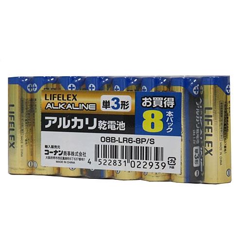 コーナン オリジナル アルカリ乾電池  08B−LR6−8P/S