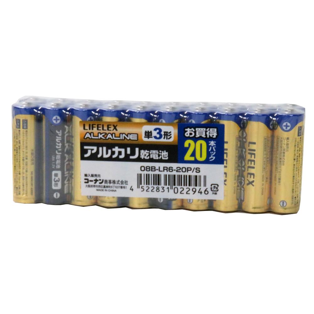 コーナン オリジナル アルカリ乾電池  08B−LR6−20P/S