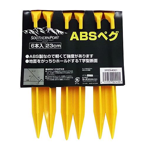 コーナン オリジナル ABSペグ23cm 6本セット