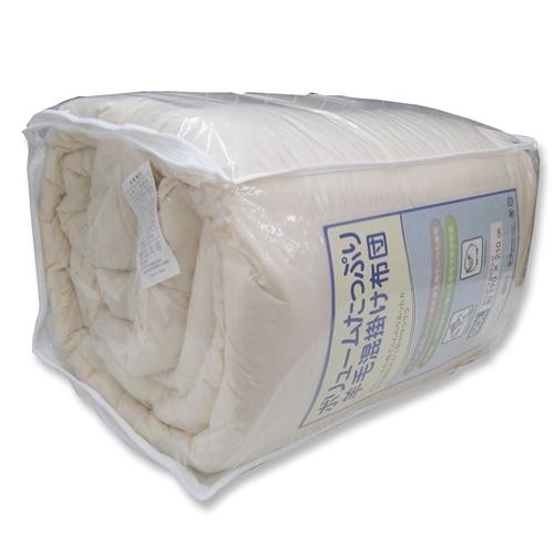 コーナン オリジナル 羊毛混掛布団 約170×210cm