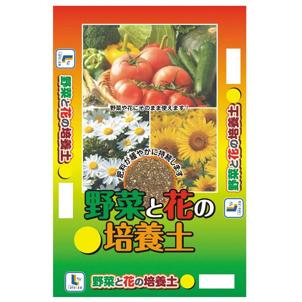 野菜と花の培養土 30L