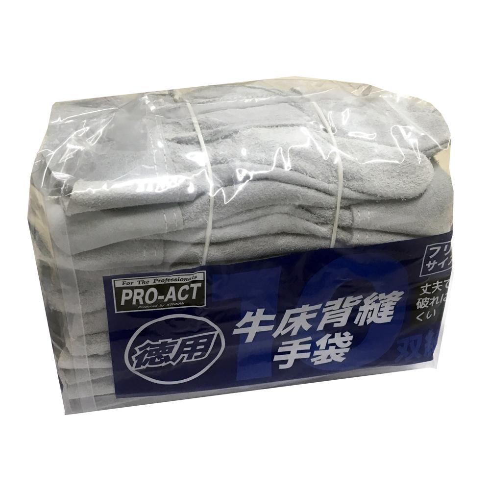 コーナン オリジナル PROACT 牛床背縫手袋 10双組 KSH04−6196