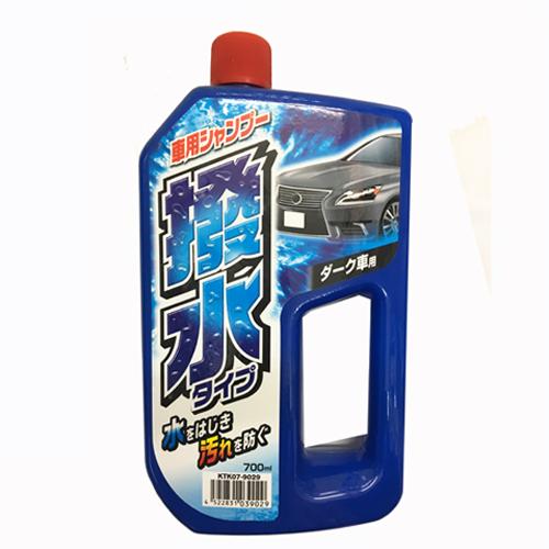 車用シャンプー撥水タイプ(ダーク車用)