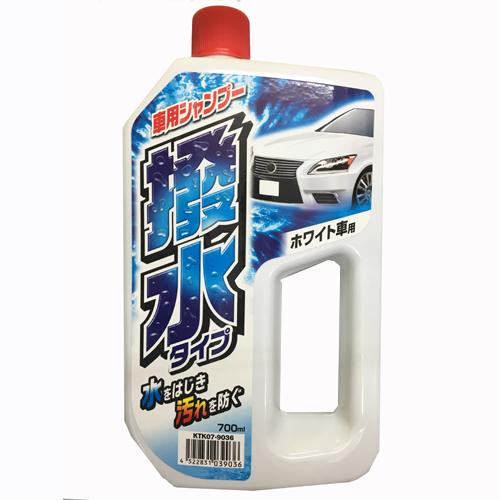 車用シャンプー撥水タイプ(ホワイト車用)