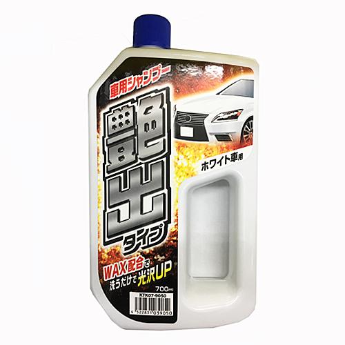 車用シャンプー艶出しタイプ(ホワイト車用)