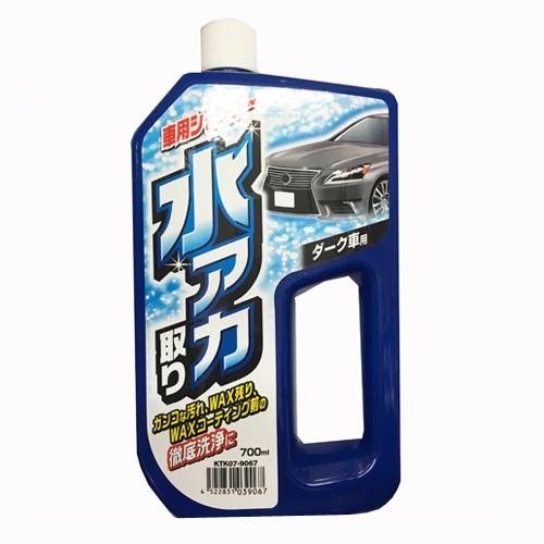 水アカ取りシャンプー(ダーク車用)