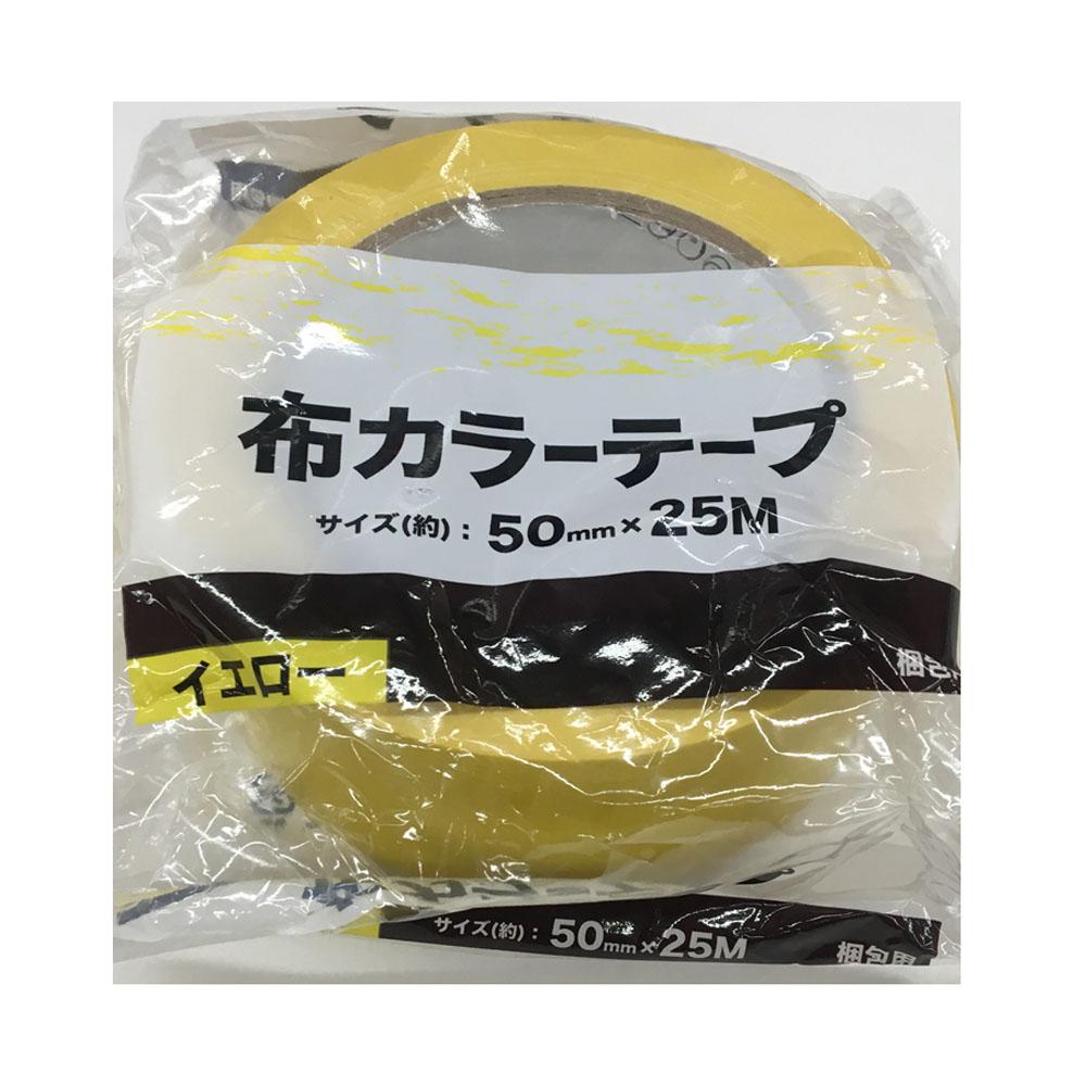 コーナン オリジナル 布カラーテープ 黄 イエロー KOR04−8014