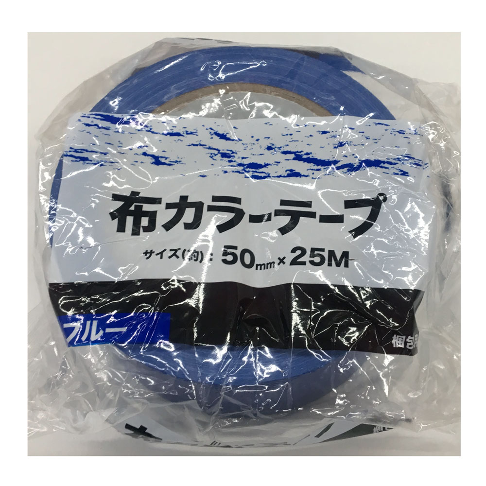 コーナン オリジナル 布カラーテープ 青 ブルー KOR04−8021