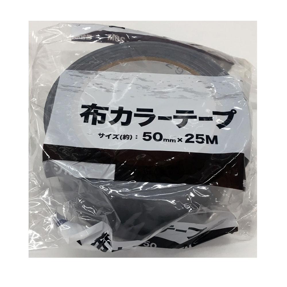 コーナン オリジナル 布カラーテープ 灰(シルバー) シルバー KOR04−8038