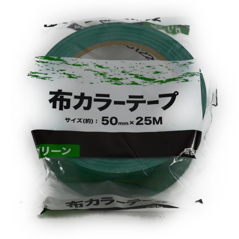 コーナン オリジナル 布カラーテープ グリーン KOR04−8069