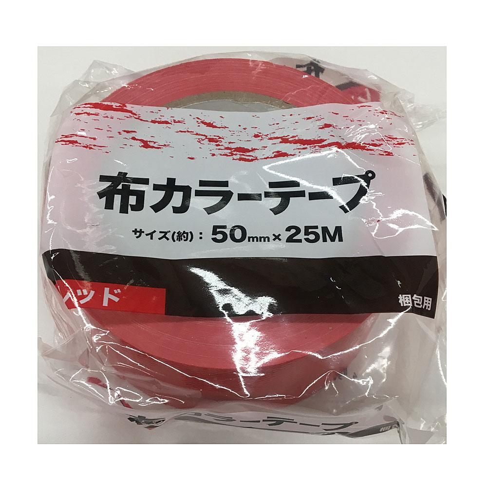 コーナン オリジナル 布カラーテープ 赤 レッド KOR04−8076