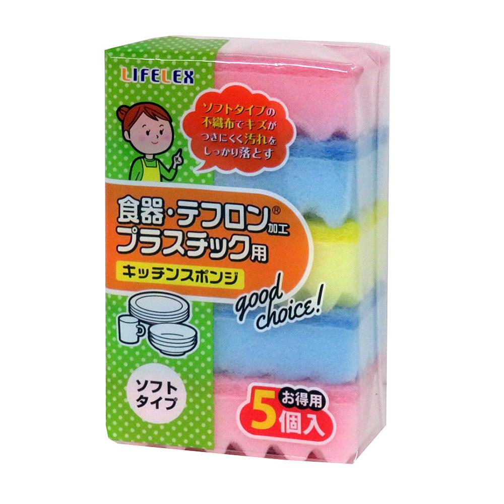 コーナン オリジナル ソフトタイプキッチンスポンジ(5個入)