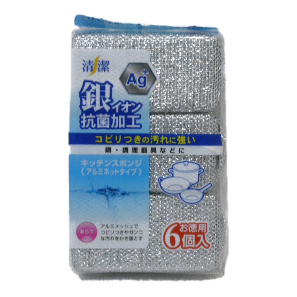 コーナン オリジナル 銀イオン抗菌アルミネットキッチンスポンジ 6個入