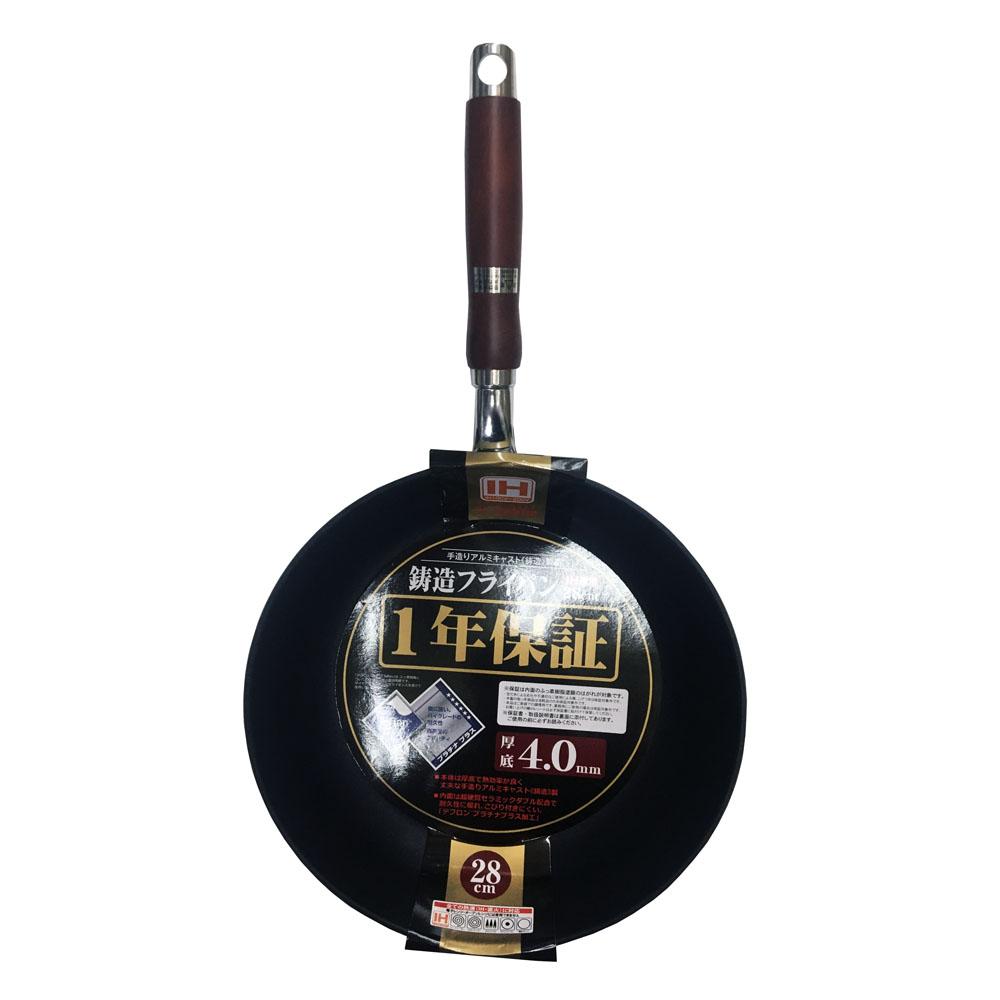 コーナン オリジナル LIFELEX 鋳造フライパン 28cm IH兼用