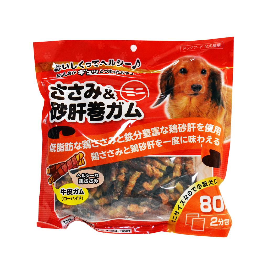 コーナン オリジナル ささみ&砂肝巻ガム ミニ80本