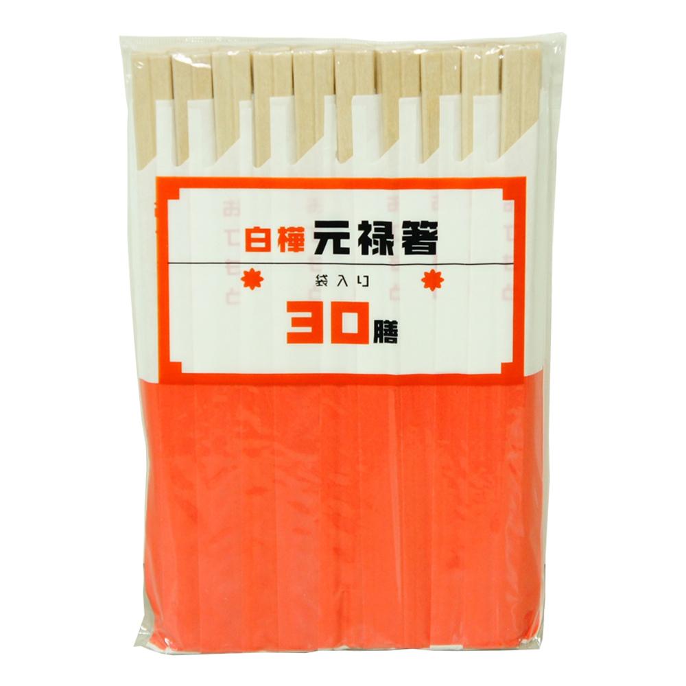コーナン オリジナル 白樺元禄箸袋入り 30膳(面取)