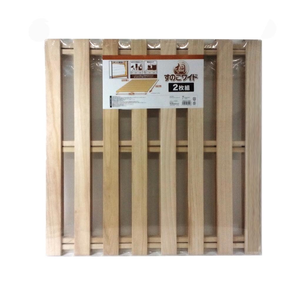 コーナン オリジナル 桐すのこ ワイド2枚組(無塗装) 幅約75×奥行75×高さ2.8cm (押入すのこ)