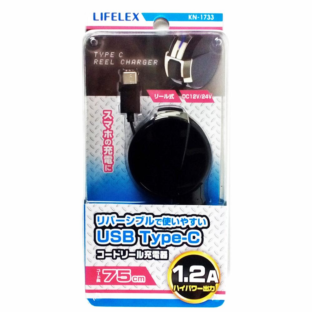コーナン オリジナル リバーシブル USB タイプC 1.2A対応 コードリール充電器 DC12V/24V対応 コード長さ75cm KN-1733