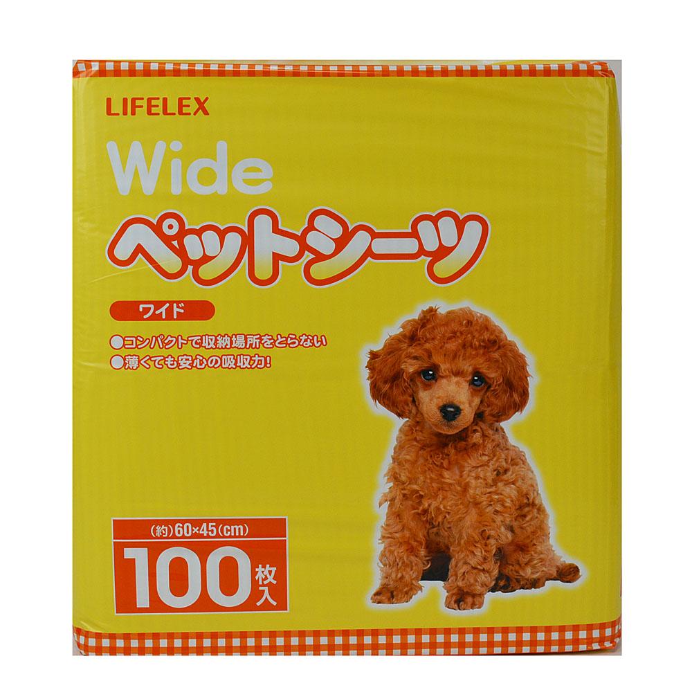 コーナン オリジナル ペットシーツ ワイド 100枚 ×2個セット