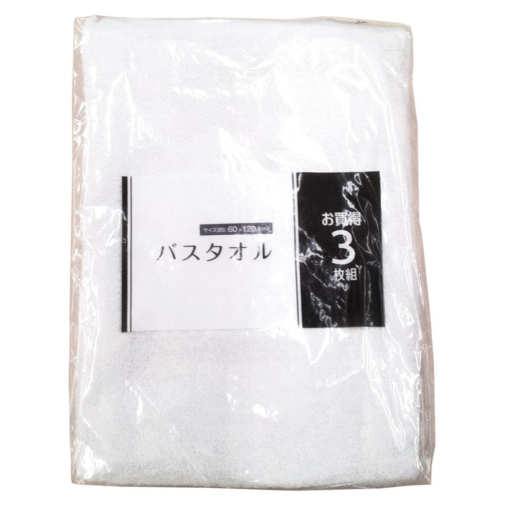 コーナン オリジナル お買得 バスタオル3枚組 ホワイト 約60X120cm