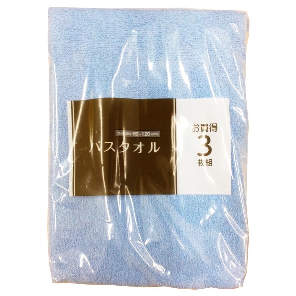 コーナン オリジナル お買得 バスタオル3枚組 ブルー 約60X120cm