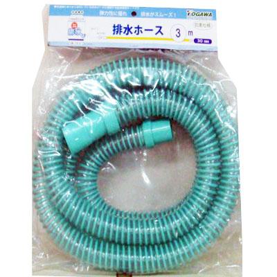 コーナン オリジナル 排水ホース30mm用 3M LFX−SH047−H3