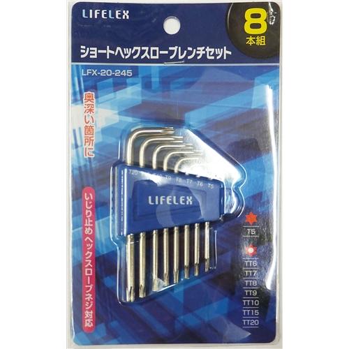 コーナン オリジナル LIFELEX Sヘクスローブレンチ 8本組 LFX−20−245