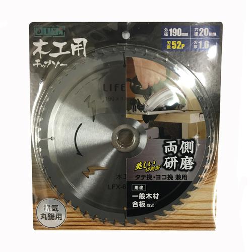 コーナン オリジナル 木工用チップソー190ミリ