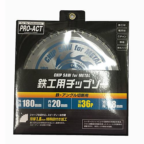 コーナン オリジナル PROACT 鉄工用チップソー 180mm 36P PACD−729