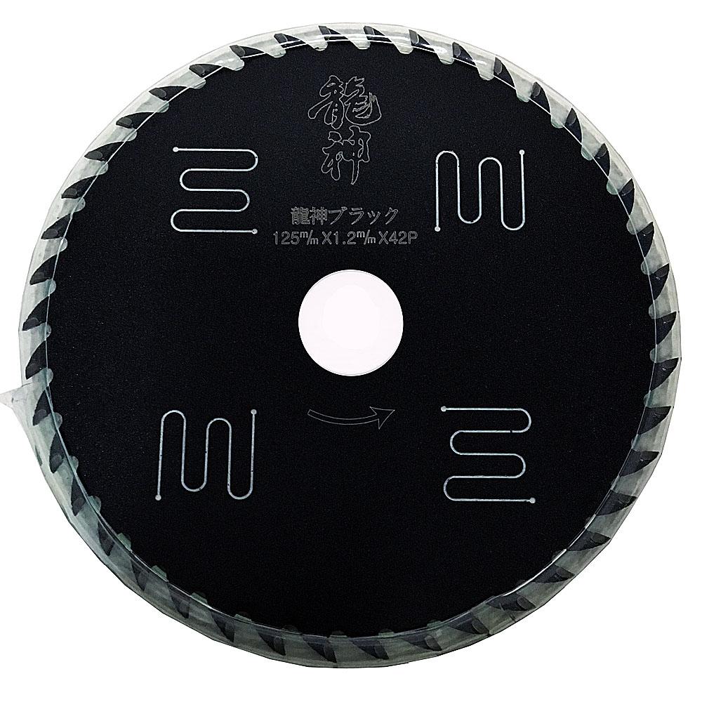 コーナン オリジナル PROACT 龍神ブラック 125 PAAP−738