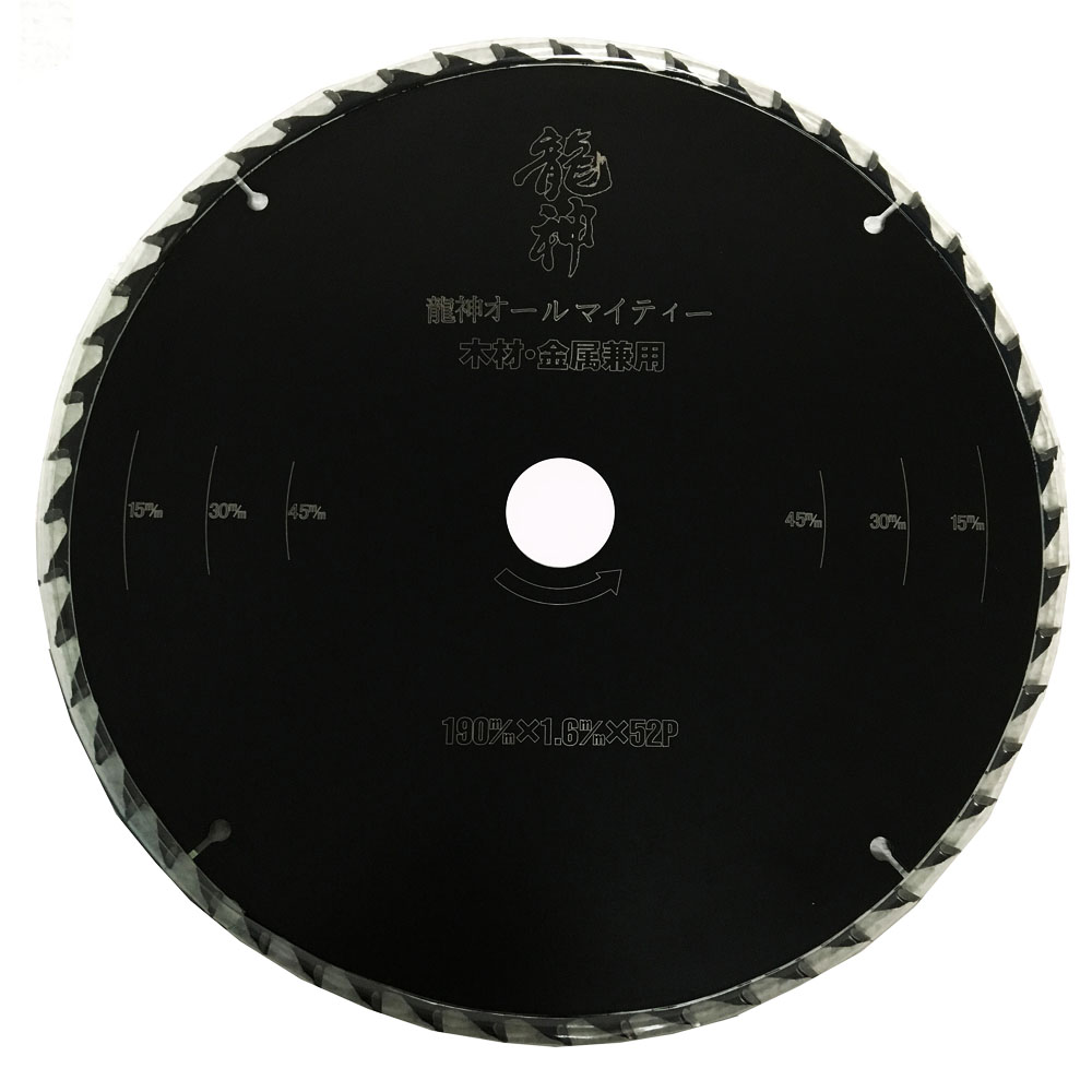 コーナン オリジナル PROACT 龍神オールラウンド 190MM PAAP−744