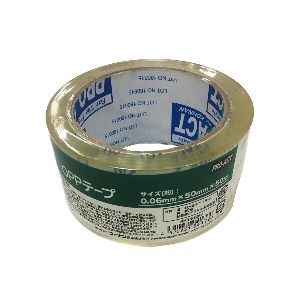 コーナン オリジナル OPPテープ 50mm×50m