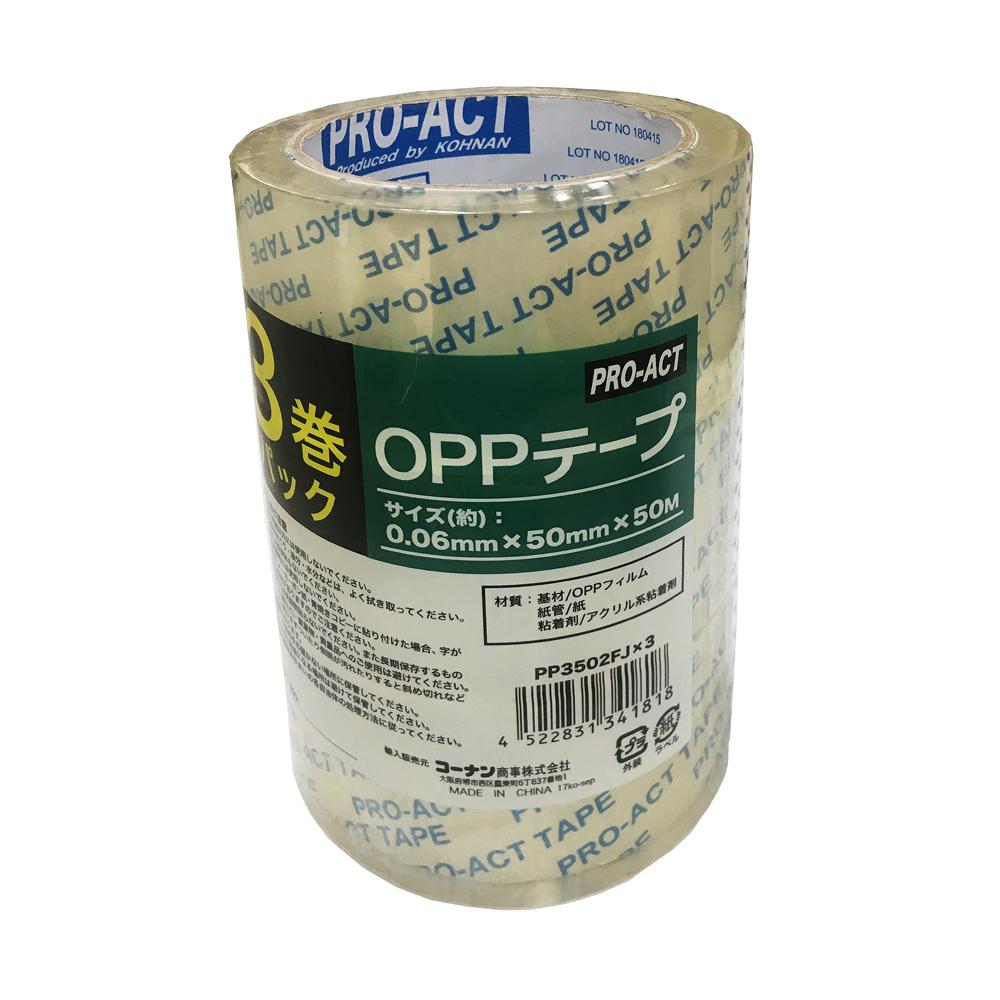 コーナン オリジナル OPPテープ 50mm×50m 3巻パック