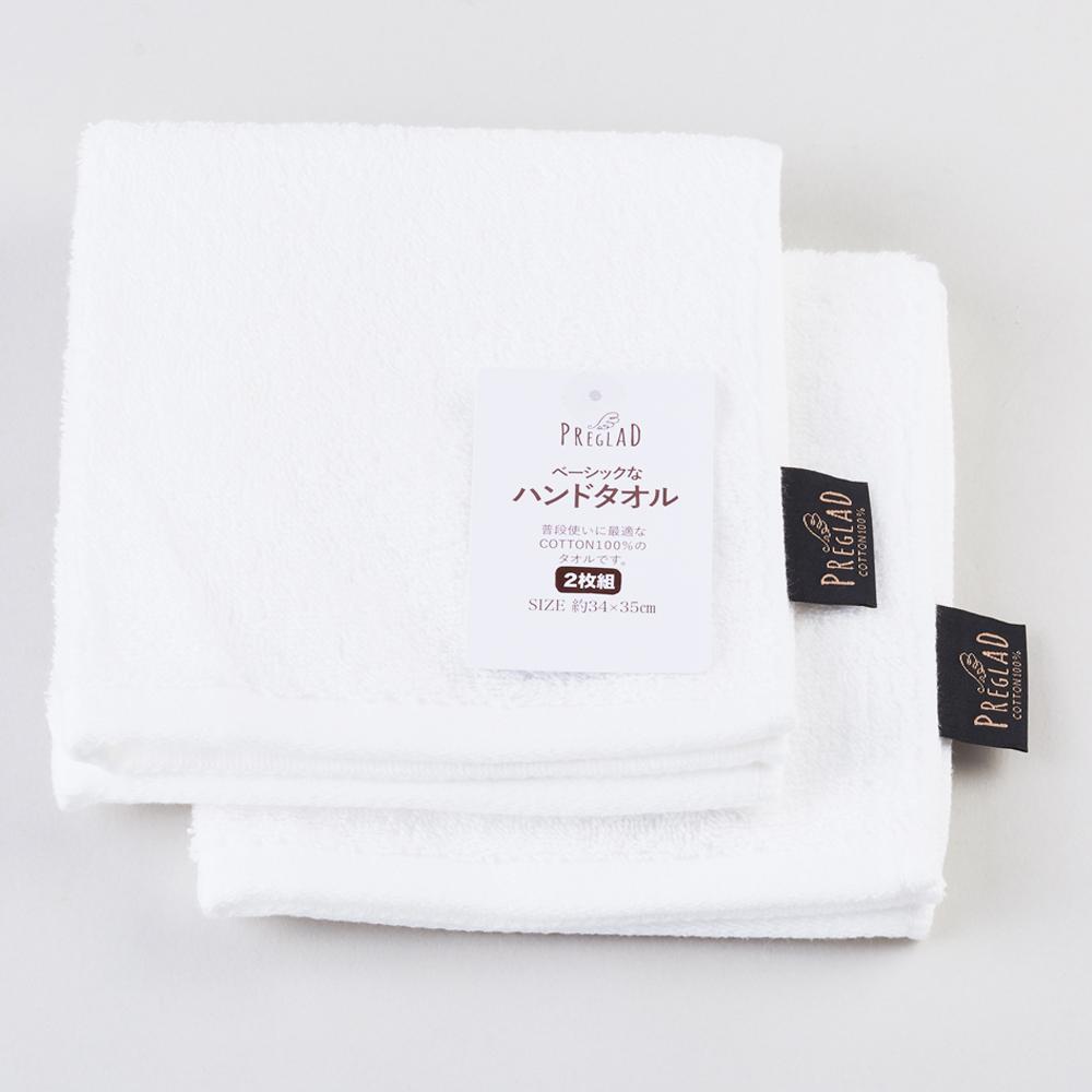 コーナン オリジナル ハンドタオル 無地ベーシック ホワイト 2枚組 約34x35cm (綿100%)