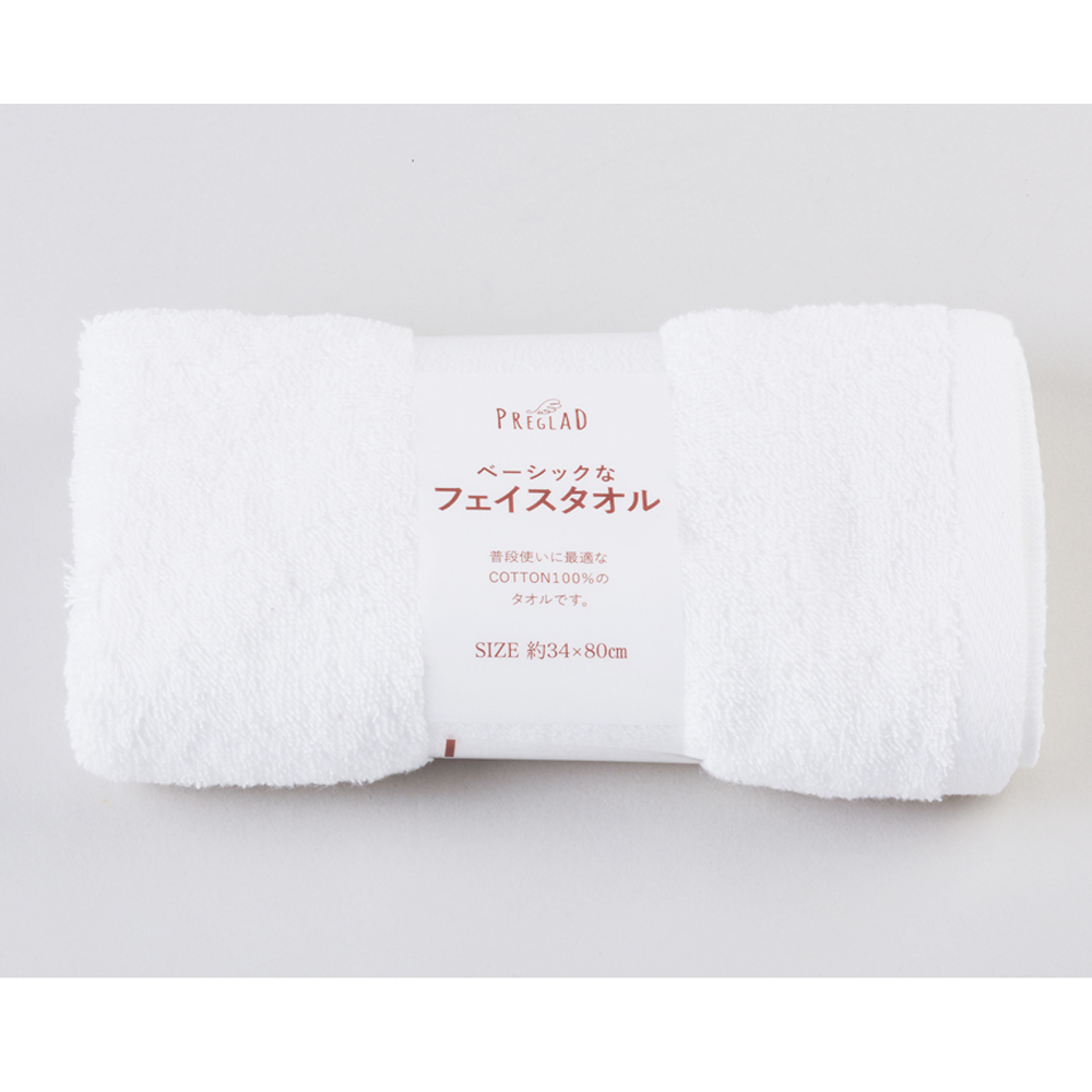 コーナン オリジナル フェイスタオル 無地ベーシック ホワイト 約34X80cm (綿100%)