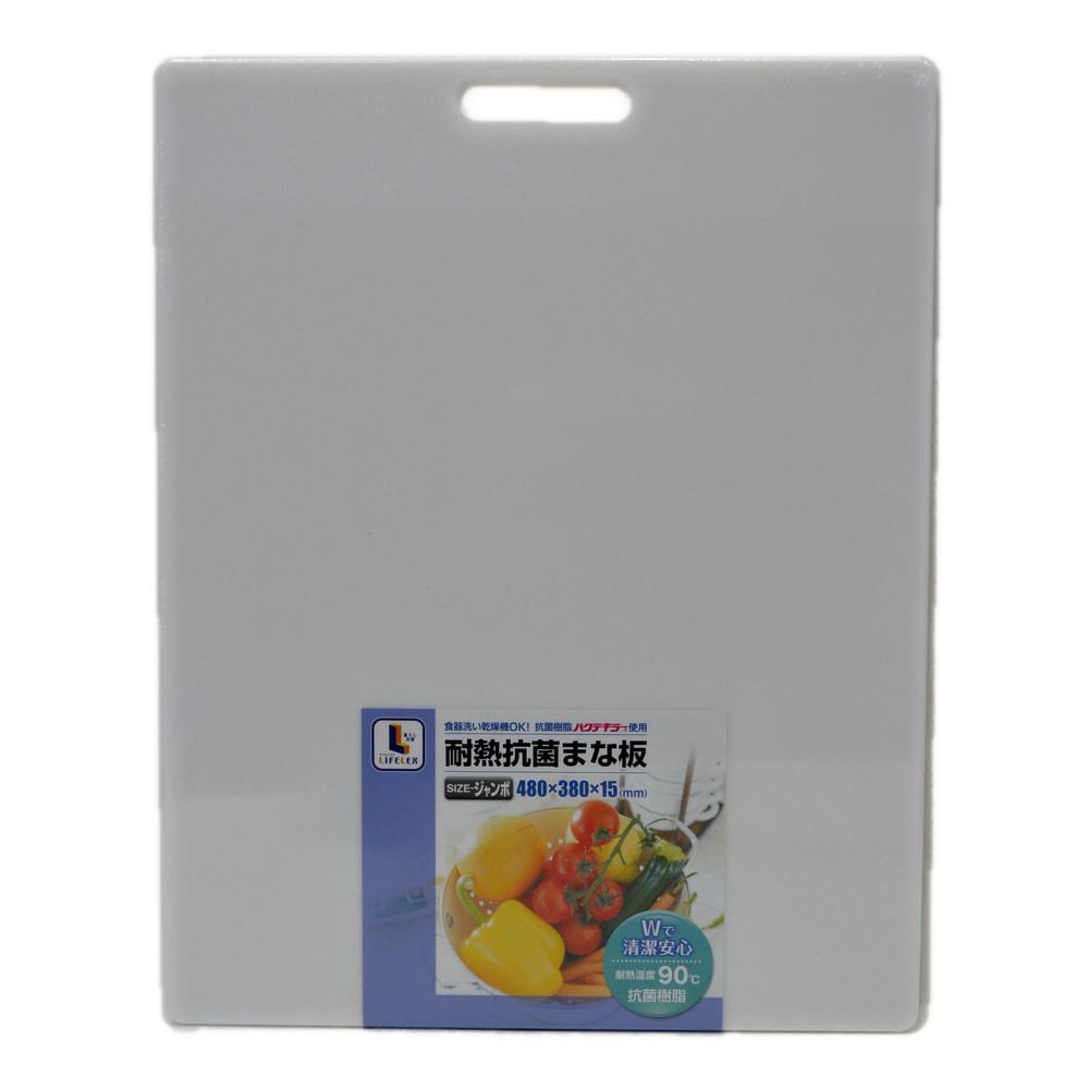 コーナン オリジナル 耐熱抗菌まな板 ジャンボ KHM05-7039 サイズ(約):380×480×15mm