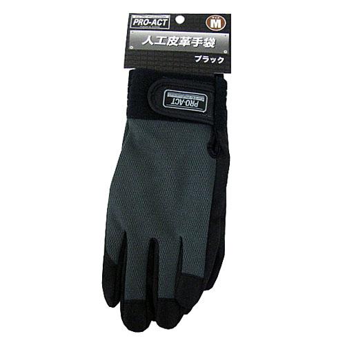 コーナン オリジナル 人工皮革手袋 ブラック M