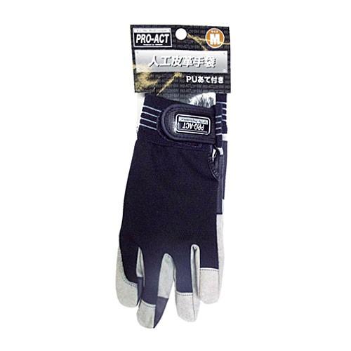 コーナン オリジナル 人工皮革手袋 PUあて付き M HL04−4358