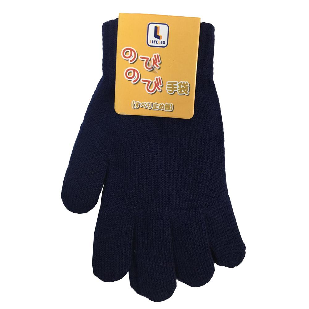 コーナン オリジナル LIFELEX のびのび手袋 NOBI04−4808 ネイビー