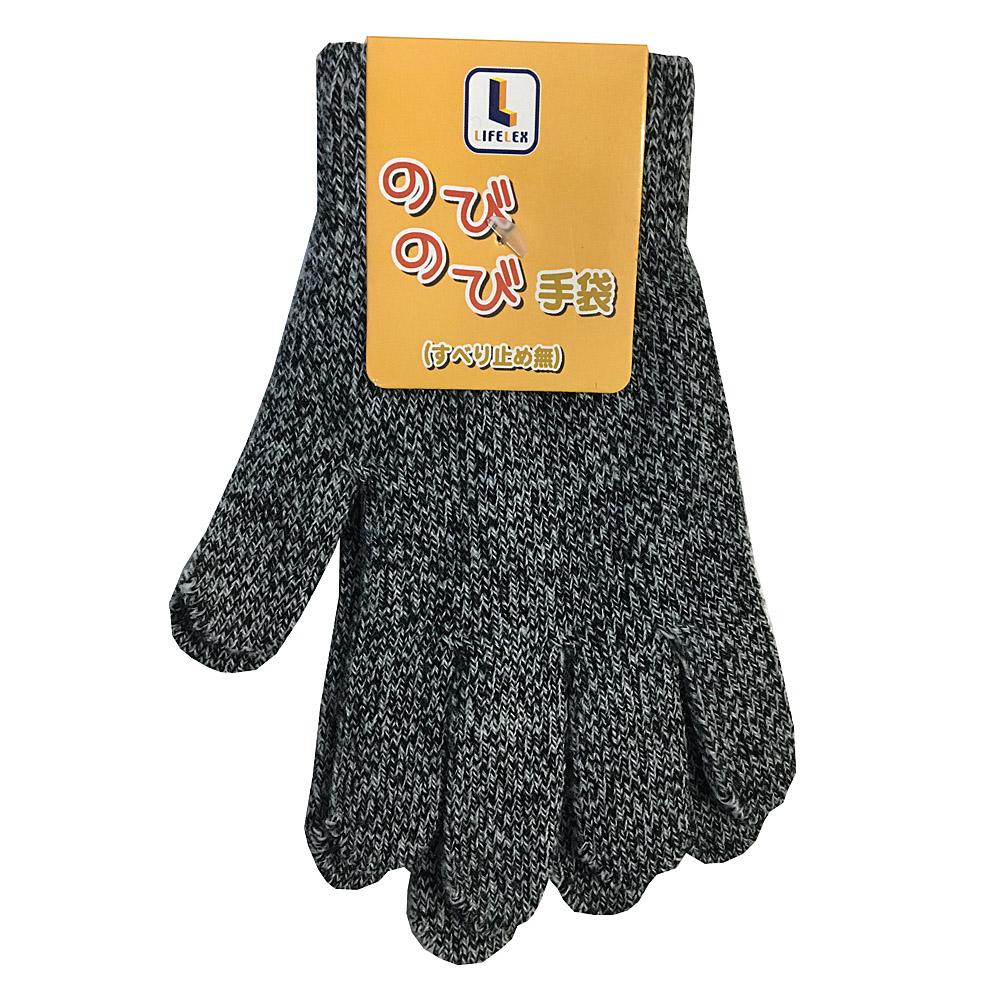 コーナン オリジナル LIFELEX のびのび手袋 NOBI04−4808 グレー系
