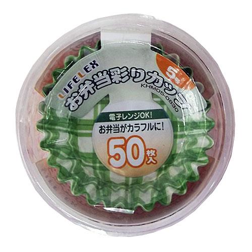 コーナン オリジナル お弁当彩りカップ 5号 50P KHM05−0830