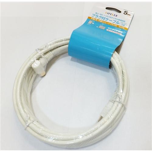 コーナン オリジナル プラグ付ケーブル 5M KHN08−3282