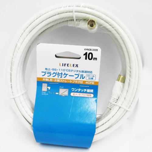 コーナン オリジナル プラグ付ケーブル 10M KHN08−3305