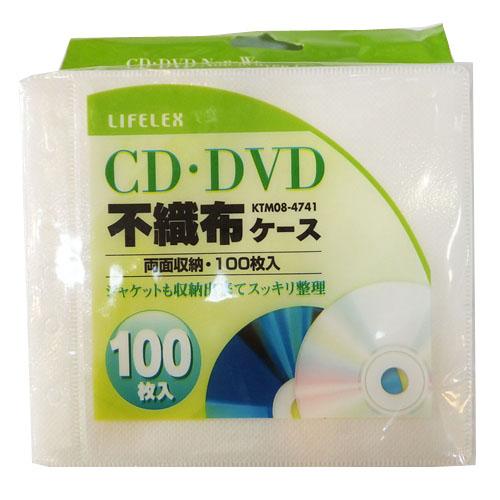 コーナン オリジナル LIFELEX CD/DVDケース KTM08−4741