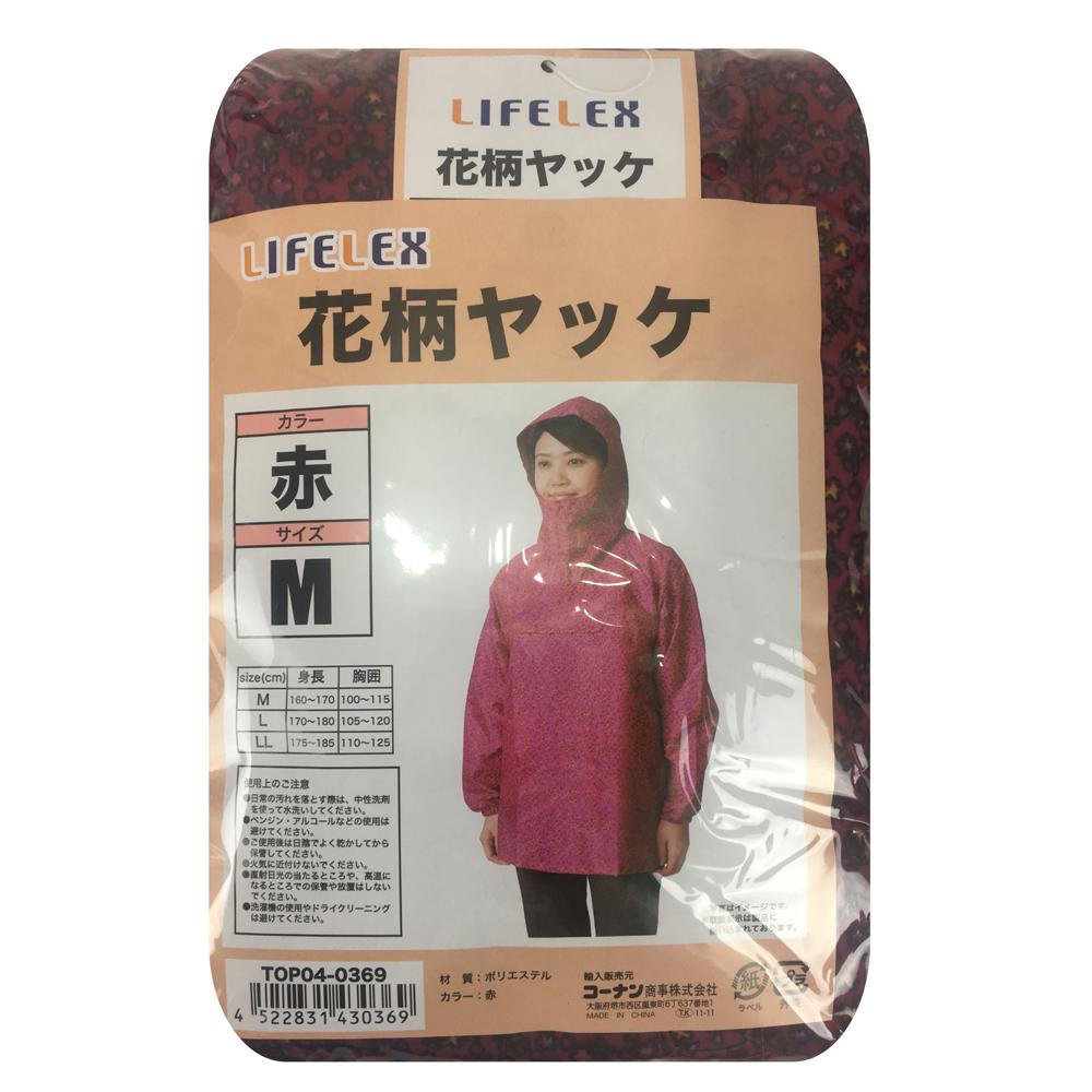 コーナン オリジナル LIFELEX 花柄ヤッケ 赤 TOP04−0369  M