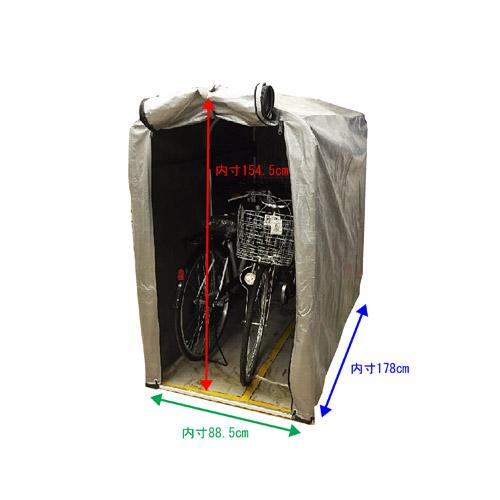 コーナン オリジナル サイクルガレージ S BAK−0.5