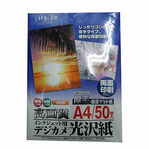 コーナン オリジナル 厚手デジカメ光沢紙  50P PX−A4M