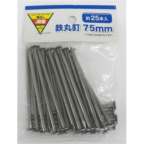コーナン オリジナル 鉄丸釘75mm袋 03NA−75K